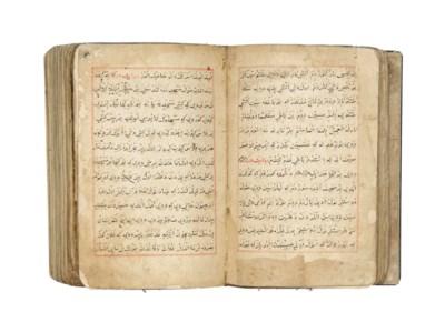 HILYAT AL-AWLIYA'