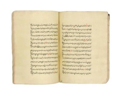 BADR AL-DIN MUHAMMAD BIN BAHRA