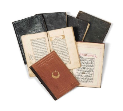 SEVEN QUR'AN SECTIONS AND RELI