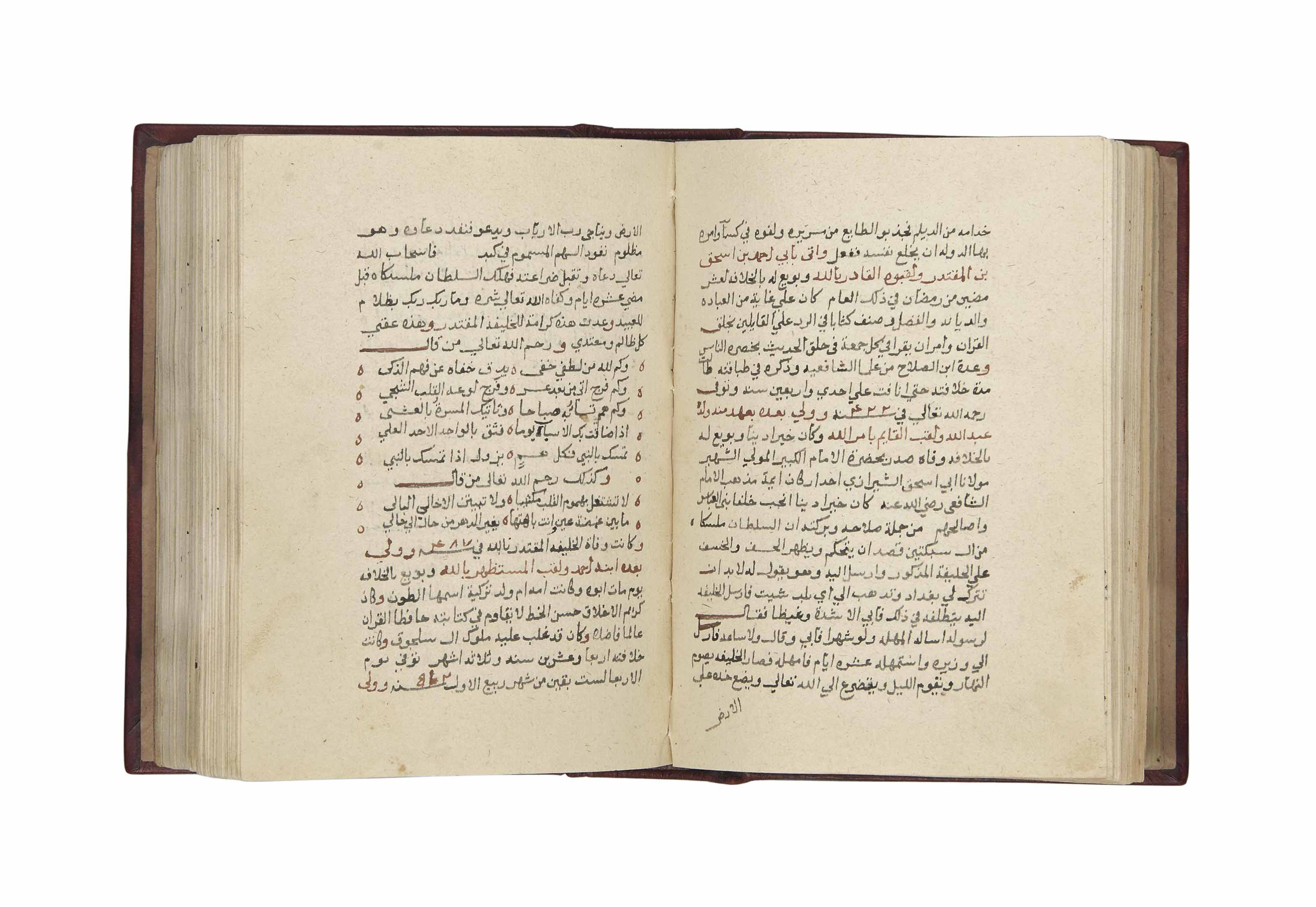 QUTB AL-DIN MUHAMMAD BIN AHMAD AL-MAKKI AL-HANAFI (D. 1572-73 AD): AL-A'LAM BI I'LAM BALAD ALLAH AL-HARAM