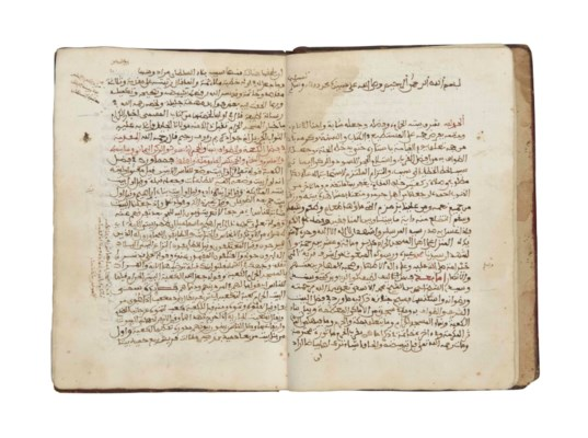 A SHORT HISTORICAL TREATISE ON