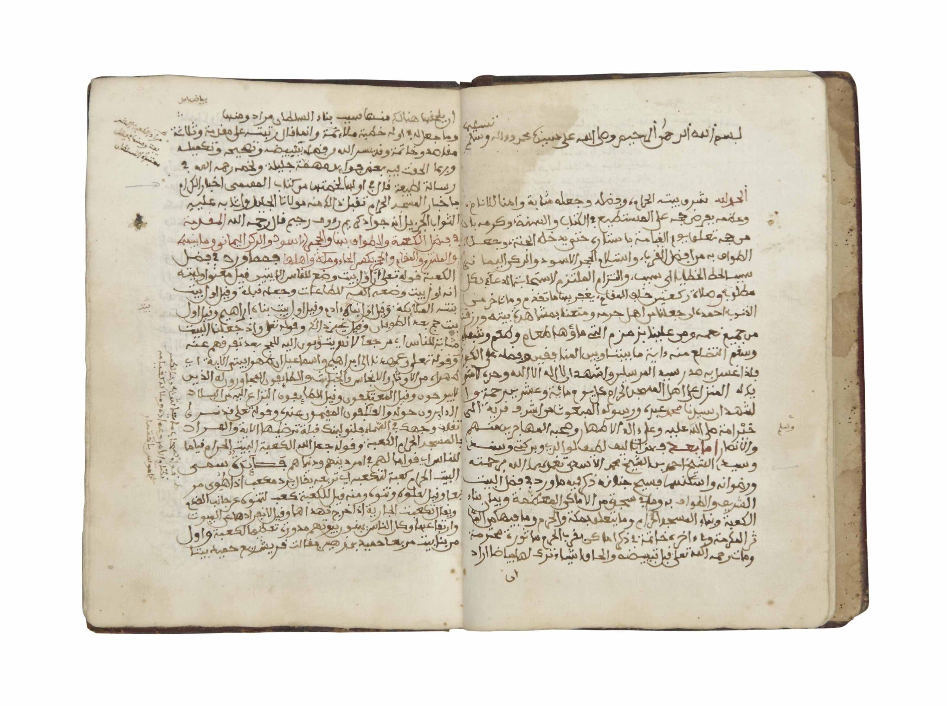 A SHORT HISTORICAL TREATISE ON MECCA