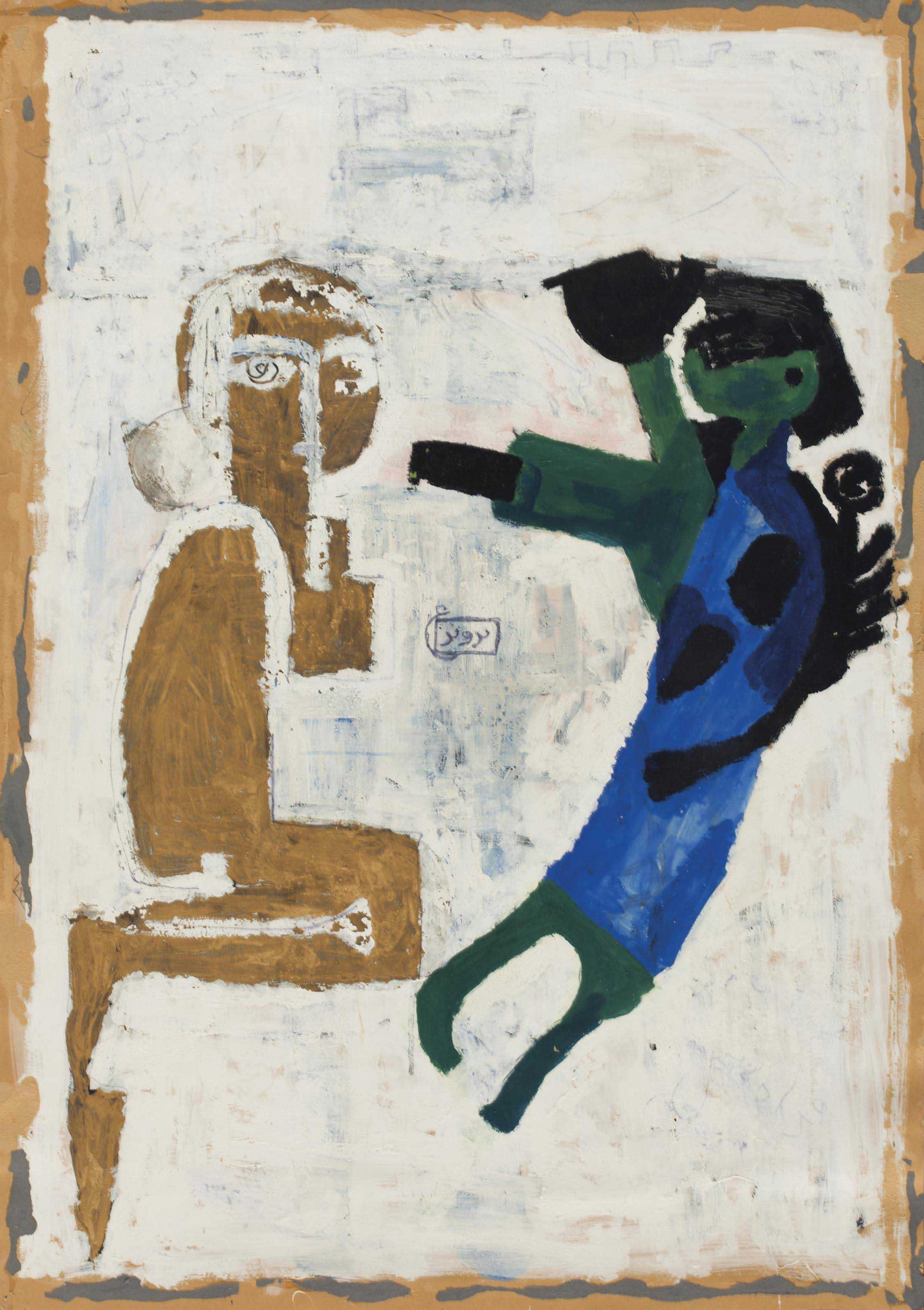 Parviz Tanavoli (Iranian, b. 1