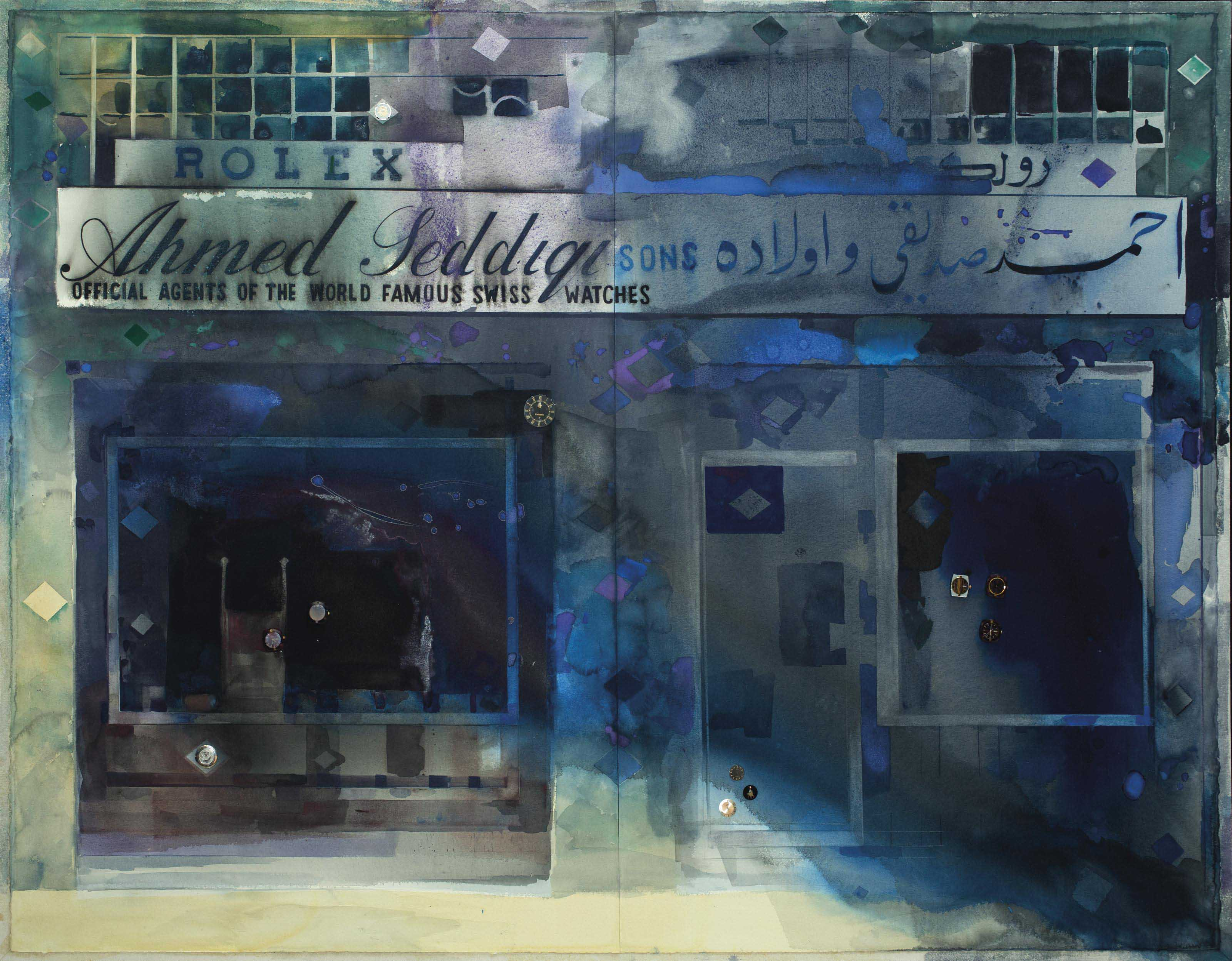 Abdul Qader Al-Rais (Emirati, b  1951) | Zaman: A View from