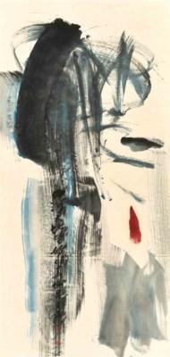 Lu Shoukun (Chinese, 1919-1975