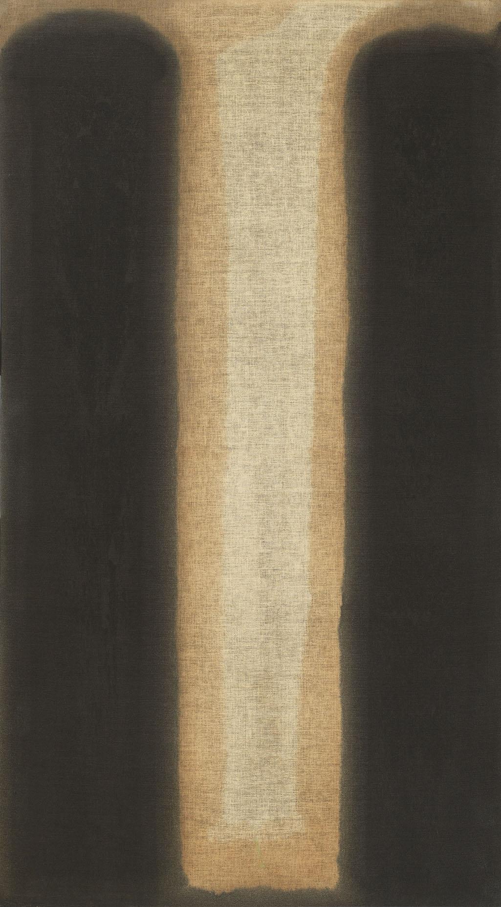 YUN HYONG-KEUN (Korean, 1928-2