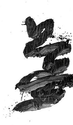 YUICHI INOUE (Japanese, 1916 -