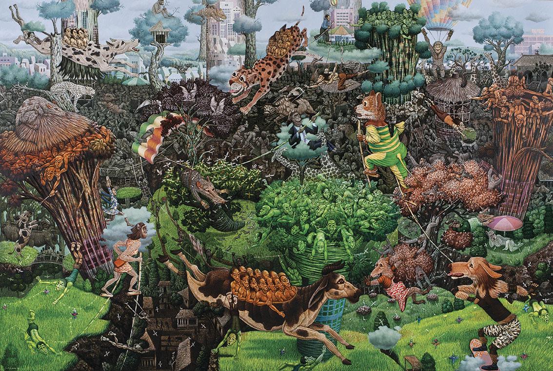 Kebun Binatang (Zoo)