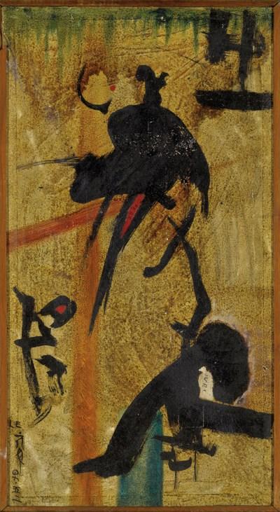 LI YUAN-CHIA (Chinese, 1929-19
