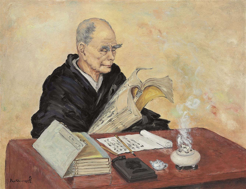 Zen Life: Dr. Suzuki
