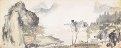 CHAO CHUN-HSIANG (Chinese, 191