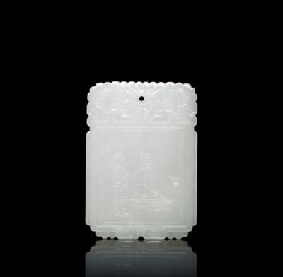 A WHITE JADE 'JI KANG' PLAQUE