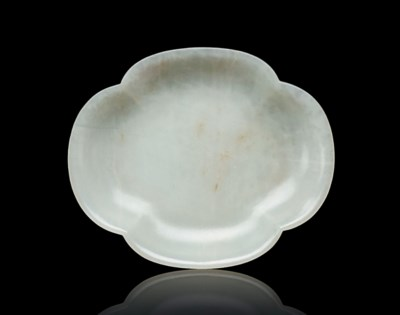 A WHITE JADE QUATREFOIL WASHER