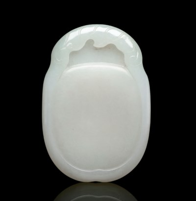 A WHITE JADE INK STONE