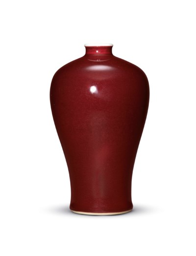 A COPPER-RED GLAZED VASE, MEIP