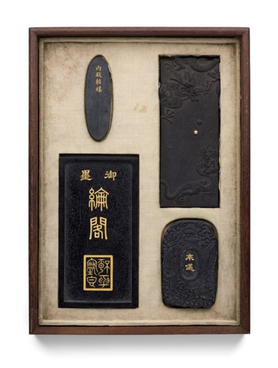 A SET OF FOUR IMPERIAL INKCAKE