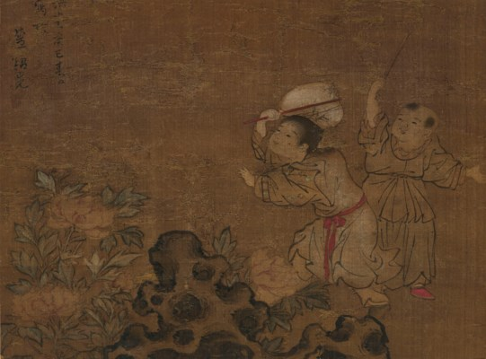 SHENG SHAOXIAN (16TH-17TH CENT