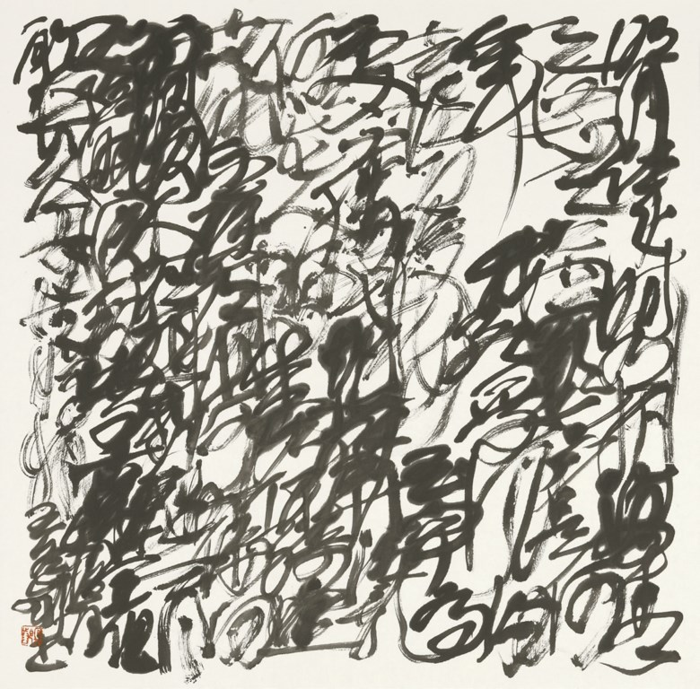 Wang Dongling (b. 1945), Su Shi — Prelude to Water Melody. 66.2 x 67.5 cm (26⅛ x 26⅝ in). Sold for HK$437,500 on 29 May 2016 at Christie's in Convention Hall