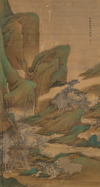MA YUANQIN (18TH CENTURY)