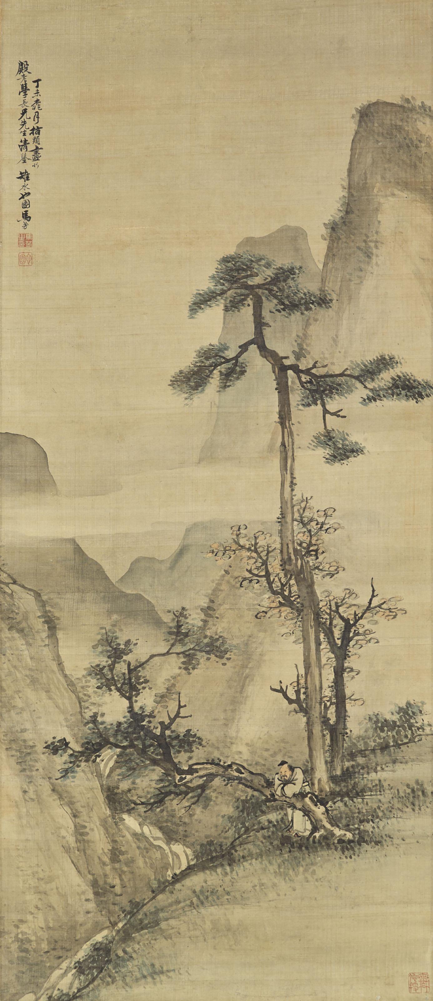 MA FANG (17TH-18TH CENTURY)