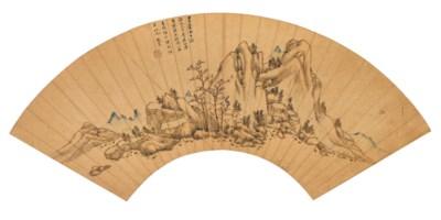 ZHAO PU (1573-1620)