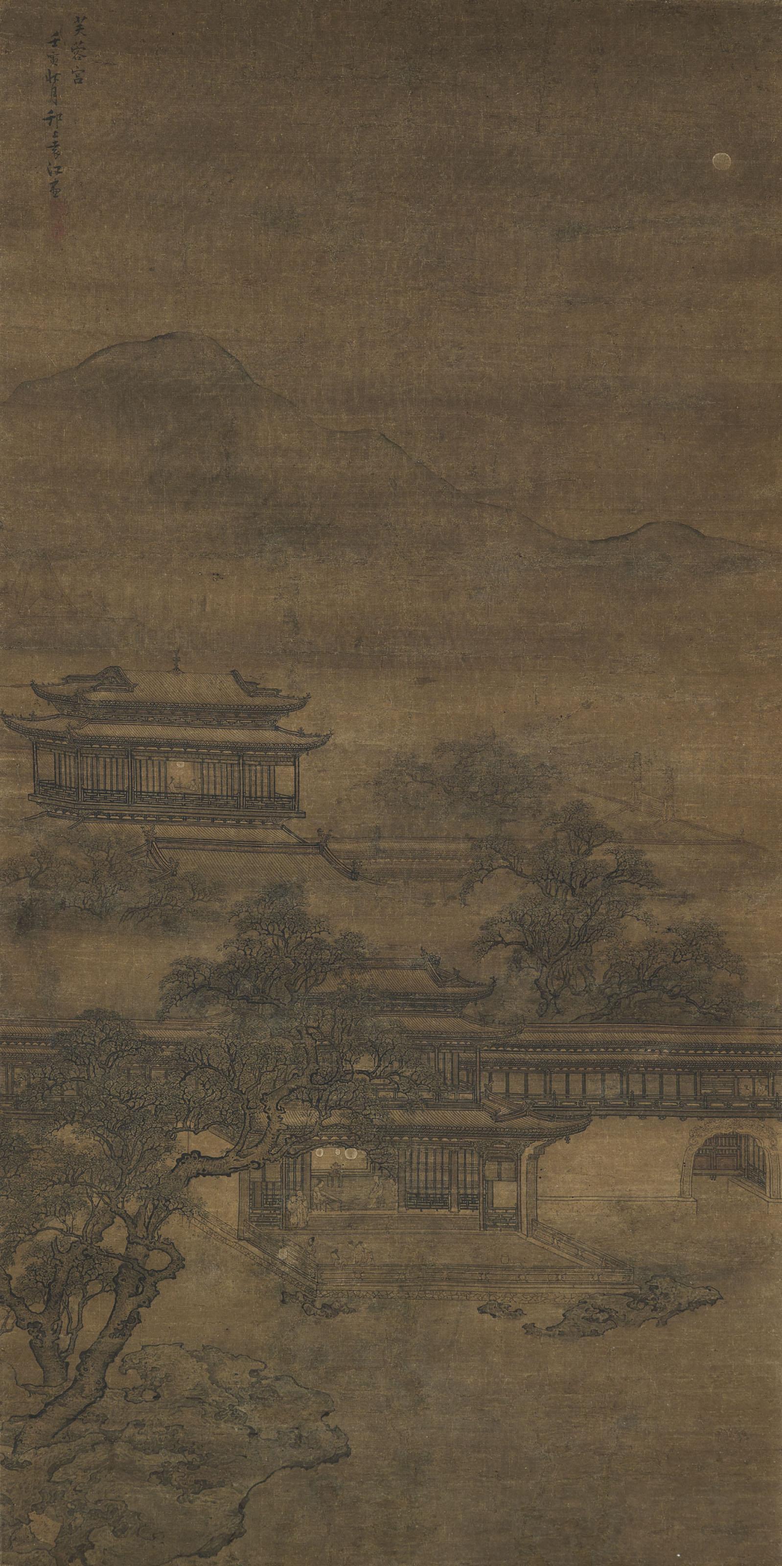 YUAN JIANG (1662-1735)