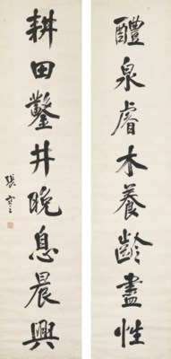 ZHANG JIAN (1853-1926)