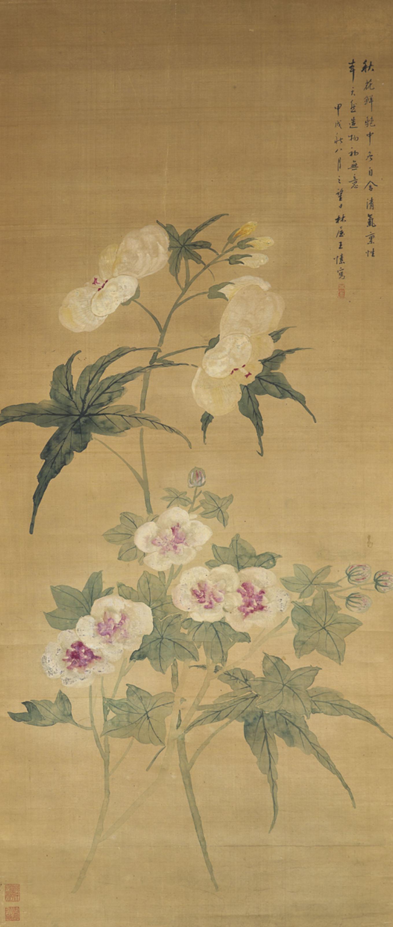 WANG SU (18TH CENTURY)