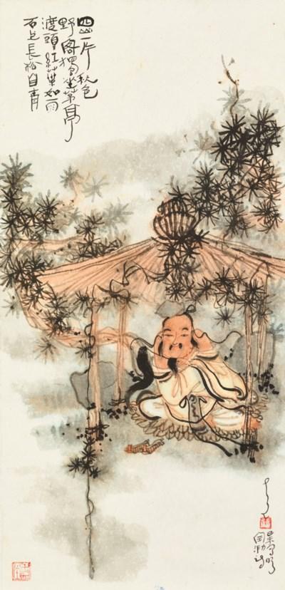 HUANG YAO (1917-1987)