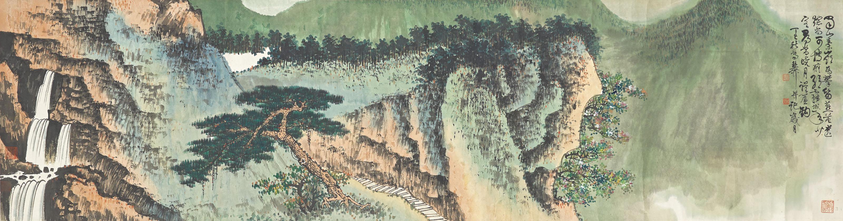 Landscape of Sichuan