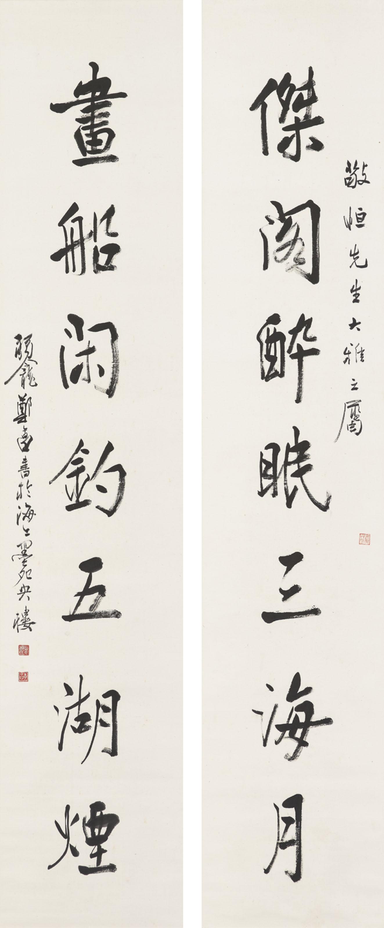ZHENG WUCHANG (1894-1952)