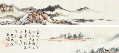 PENG XIMING (1908-2002)