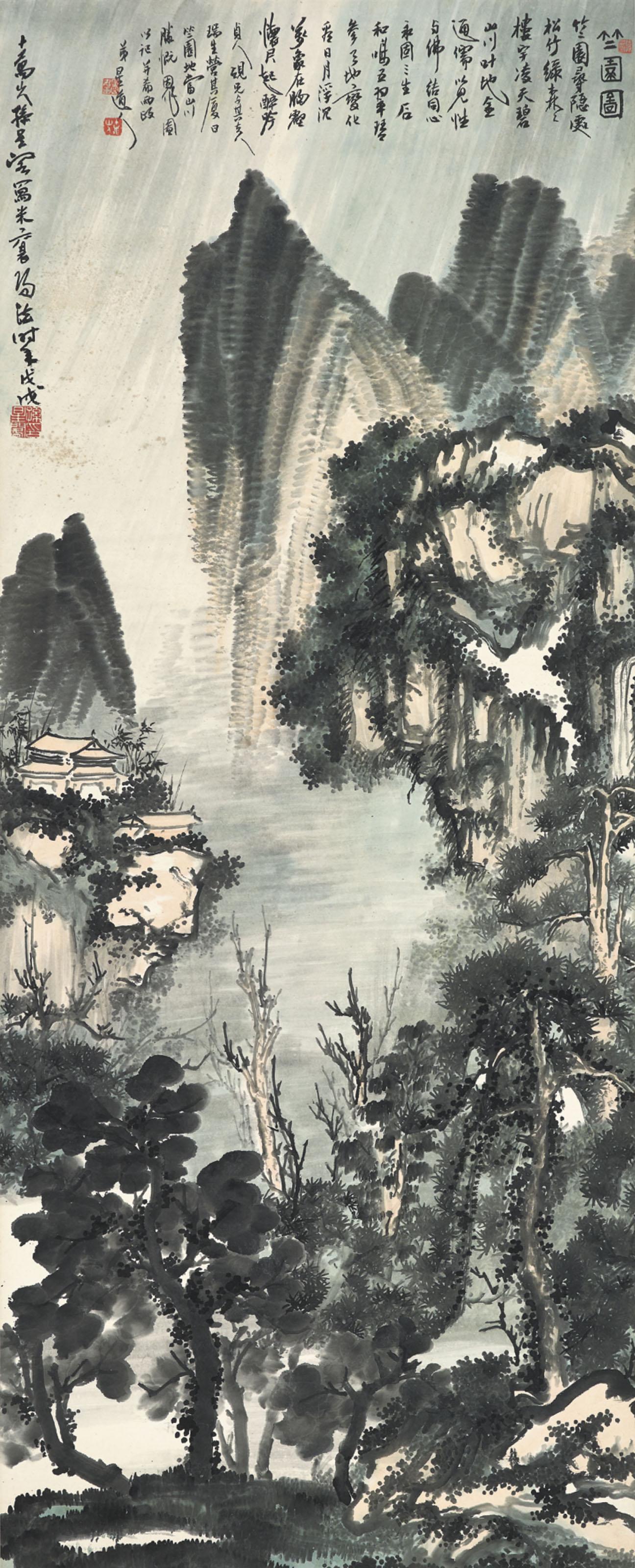SUN XINGGE (1897-1996)