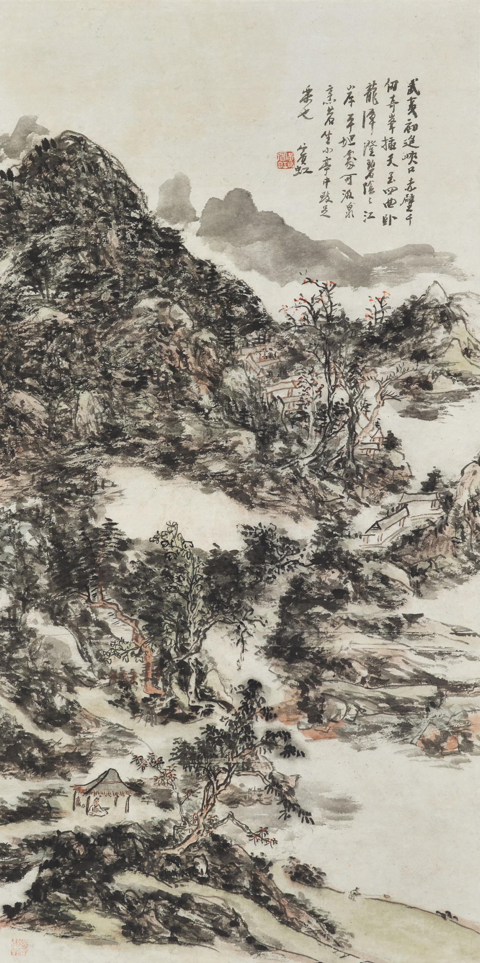 Landscape of Wuyi
