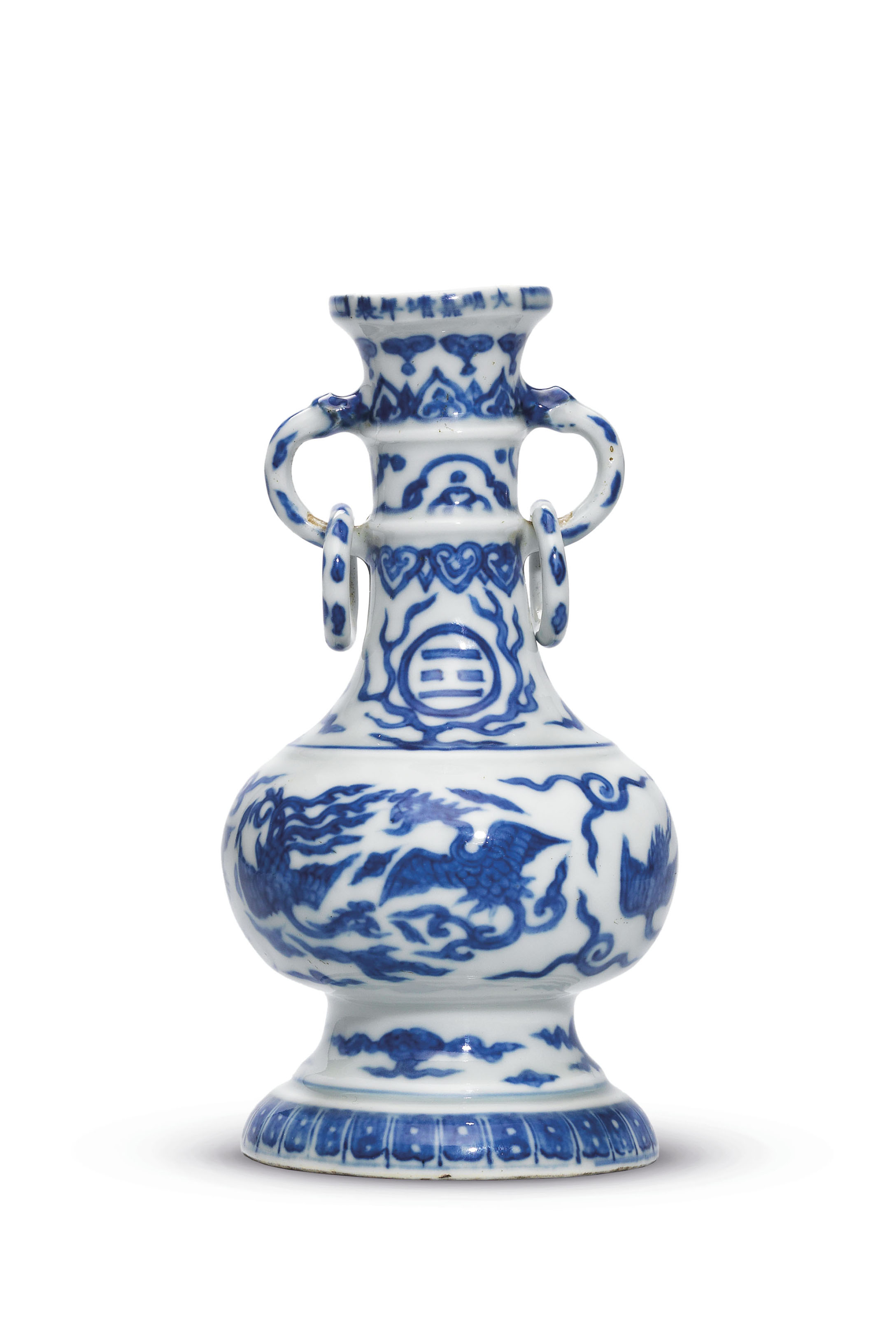 A RARE BLUE AND WHITE 'PHOENIX AND CRANES' VASE