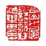 A TIANHUANG 'RIVERSCAPE' SEAL