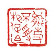 A TIANHUANG 'LIONS' SEAL