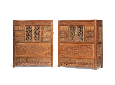A RARE PAIR OF HUANGHUALI AND