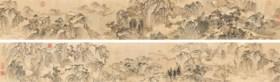 WITH SIGNATURE OF WEN BOREN (16TH CENTURY)