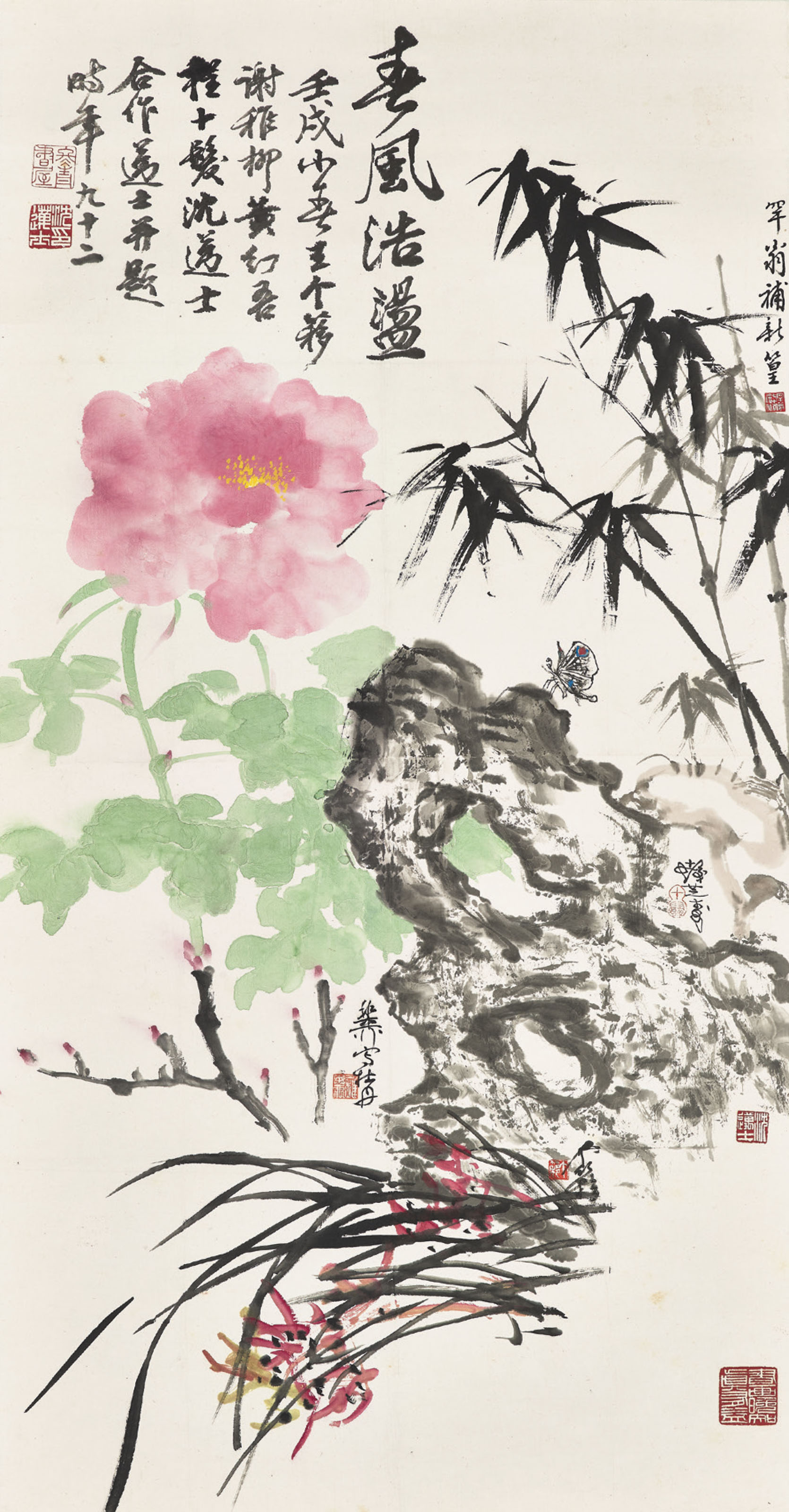 Flowers, Bamboo and Rock
