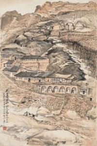 Mount Qingliang in Yan'an