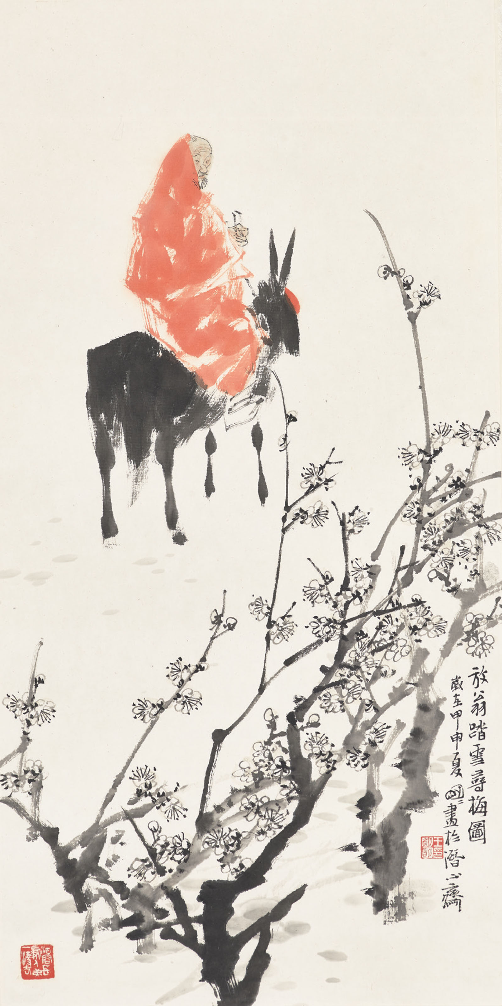 Searching for Plum Blossoms