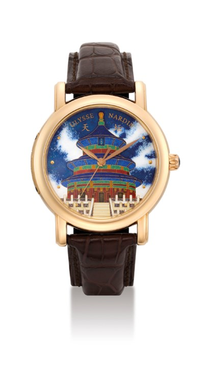 ULYSSE NARDIN. A FINE AND RARE