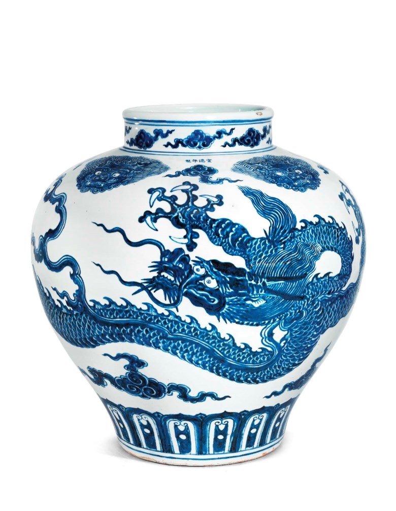 A magnificent very rare large blue and white 'dragon' jar, guan, Xuande four-character mark in underglaze blue and of the period (1426-1435). 19⅛  in (48.5  cm) high. Sold for HK$158,040,000 on 30 May 2016 at Christie's in Convention Hall