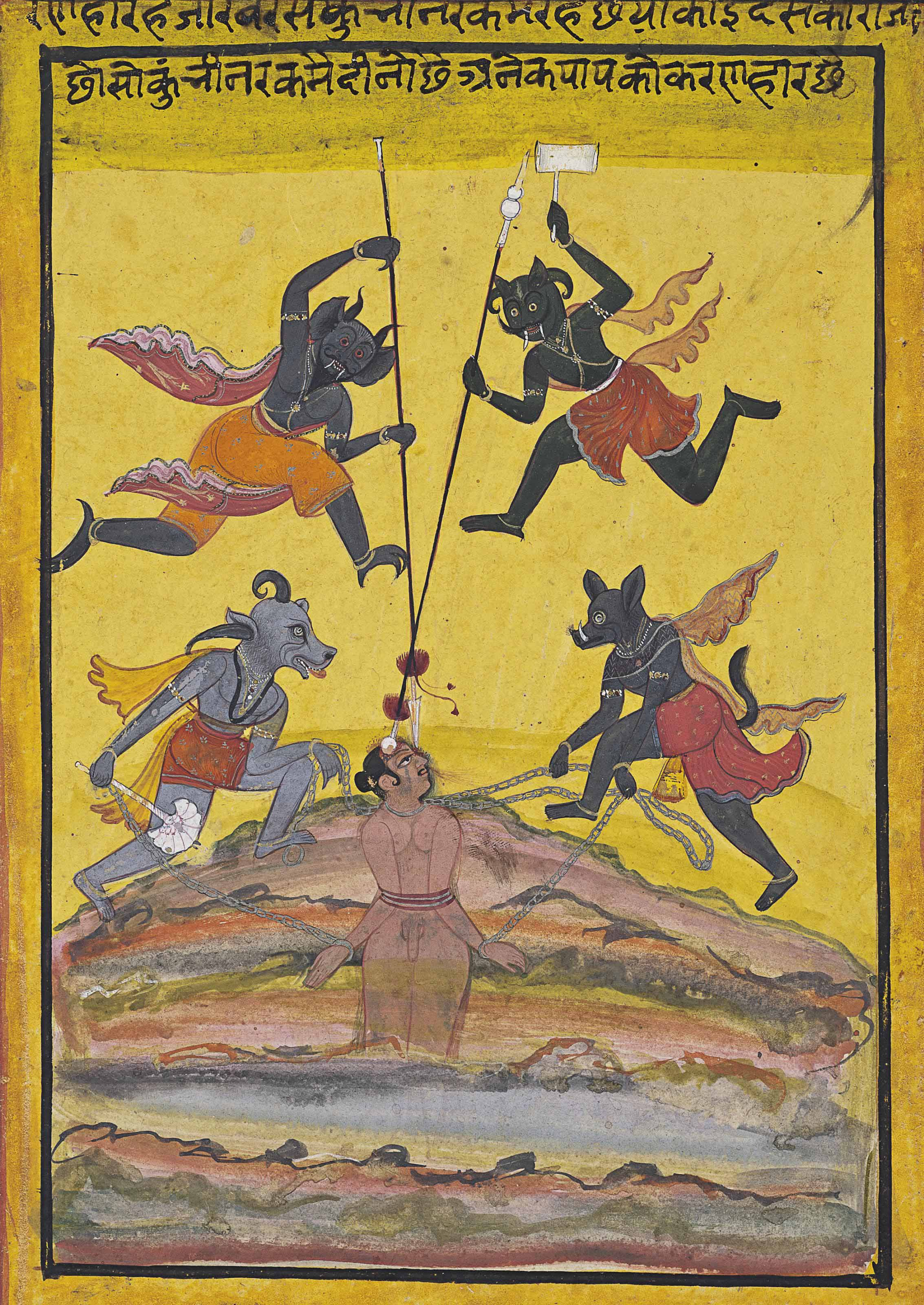 An Illustration from a Swarga-