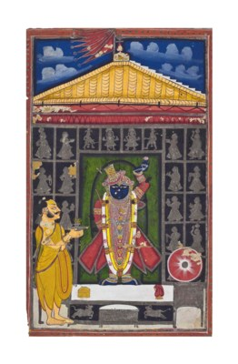 Worship of Shri Nathji
