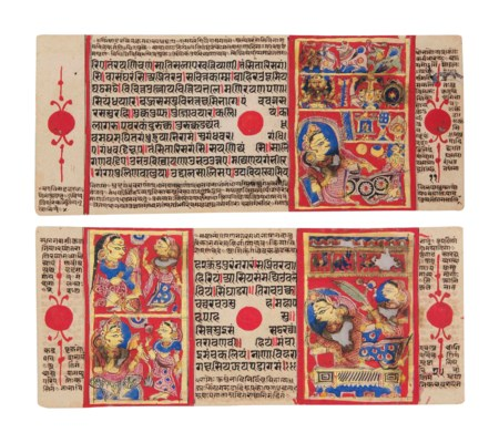 TWO ILLUSTRATED FOLIOS FROM A