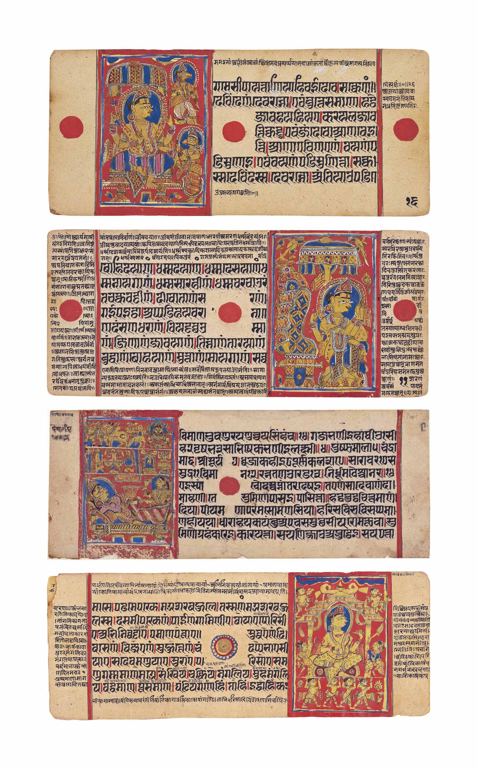 FOUR ILLUSTRATED FOLIOS FROM A