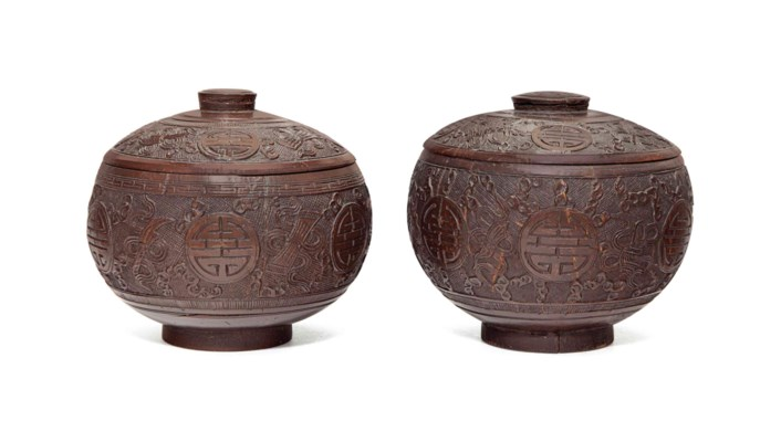 A PAIR OF CHINESE CARVED COCON