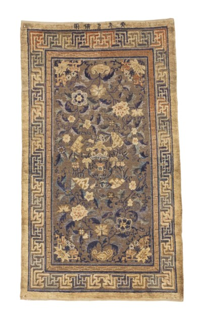 A SILK AND METAL THREAD CHINES